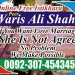BLACK MAGIC REMOVE VASHIKARAN SPECIALIST +923074543457