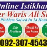 Wazifa for love marriage norway,wazifa istikhara service,wazifa shadi specialist usa,wazifa for love marriage malaysia +923074543457