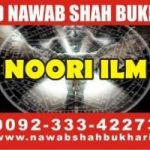 Get Your Love Back In Islam by [[dua-wazifa-amal]] %%+923334227304
