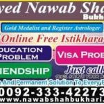 Best wazifa for love marriage,Business problem solution, Black magic removal,Black magic specailist