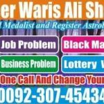 black magic specialist in islamabad karachi lahore +923074543457