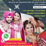 love marriage specialist /real black magic/amil baba in london UK USA 0302500669