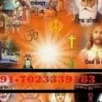 ~^vAshikArAn^+91-7023339183 black magic specialist ((molvi ji ))
