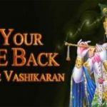 Girl-Boy Love vashikaran specialist baba ji in Korea +919358985897