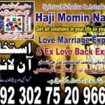 Am here to help you in many problems on the same day no matter how what it is.0092 302 75 20 966 Whatsapp,Viber,imo