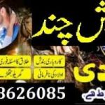 Do You Want Your Ex Back Spell in USA +92305 8626085 Lost love Spells in USA , Canada , Australia