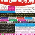 Palmistry and solving all kind of problems with the help of quran.manpasand shadi uk usa