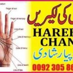 UK, USA, AUSTRALIA, (+9230586266085 (((***online black magic specialist astrologer molvi ji