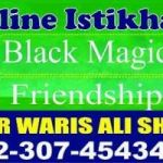 problem after love marriage ,love marriage problem solution specialist baba ,intercast love marriage problem solution baba ji