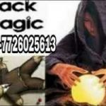 ((;ASTrologer:))_LOVE Marriage +91-7726025613 Problems solution molvi ji uk usa