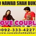 Husband Wife+923334227304~LoVe PrObLeM SoLuTiOn SpEcIaLiSt MoLvI Ji CANADA Alberta. Vancouver Brampton British Columbia