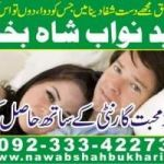 wazifa for ex Girlfriend back after Breakup by love spell ✜✜+923334227304
