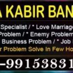 One side love problem solution specialist kabir ji +91-9915383158