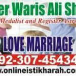 wazifa for love marriage shadi in uk