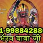 *kaal bhairav* Black MAgic ||+91-9988428801|| SPecialist BAba JI Mumbai