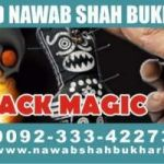 Wazifa for love karachi