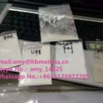 good u-48800,u48800,maf,3memmaf powder amy@hbmeihua.cn