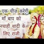 jaipur +91-9660451441 ]Love ProbleM SolutioN Specialist Baba Ji