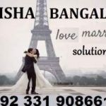 Love marriage wazifa) manpasand shadi specialist) famous astrologer) 03319086619