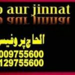 online istikhara on phone