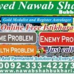 online istikhara kuwait,online shadi italy,online love marriage shadi uk