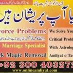 Kala jadu ki duniya, shadi online, love marriage solution