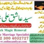 Dua for marriage, wazifa for love marriage
