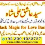 Kala jadu taweez online, amliyat for love marriage