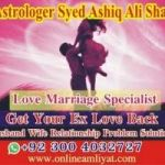 Love marriage ka taweez, istikhara for marriage
