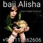 Amliyat for love marriage and divorce problem online all problems solve.+923112862606 what's up on