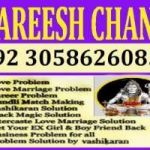 "@""No.1 Astrology Working Love Spell Caster To Bring Your Lost Love Back Now"".call+92 3058626085.South Africa,Ghana,UK,USA,UAE,Canada,Australia"