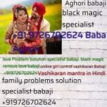 online black magic specialist astrologer+91-9726702624
