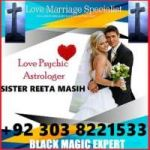 BlaCk MaGic Spell to Bring Back Lost Love , online istikhara 03038221533