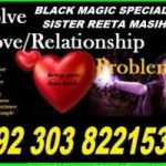 100% Love Spells for permanent marriage   03038221533 in Canada, Australia, New york, Dubai, Pakistan, Italy