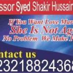 Husband And Wife Love Problems arrangement
