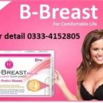 Best Big Breast pills in karachi-0333-4152805