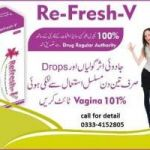 Tight Vagina in one week in pakistan call-0333-4152805