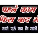 10 मिनट में +91-8107216603 love problem solution astrologer in UK USA CANADA