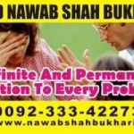 manpasand shadi uk / black magic specialist usa / amil baba for love back +92,3334227304 divorce problem norway spain italy kuwait qatar