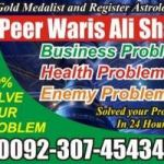 Love problem Solution taweez Center London ! UK +923074543457