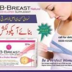 Breast size increase pump in multan-0333-4152805