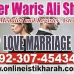 powerful love spell for lost love back fix and solve love problem +923074543457
