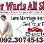 best astrologer amil baba kala ilm pakistan no 1 +923074543457