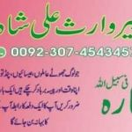 divorce psychological problems,online istikhara