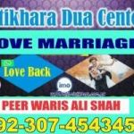 love marriage problem solution, love marriage problem solution baba ji