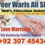 +923074543457 gay divorce problems, divorce health problems, divorce causes health problems