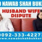 intercast love marriage problem solution baba ji