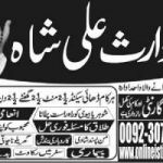 husband has problems with mother in law, husband ignores problems marriage+923074543457