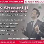 +⑨①-⑧⓪⑨④①⑧⑨⓪⑤④ Business problem solutions specialist astrologer in # Canada # UK #USA.