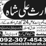 husband wife relationship problems +923074543457